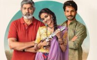 Good Lucky Sakhi Movie