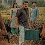Kaaval Upcoming Movie