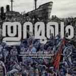 Thuramukham Movie